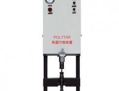 PTD-100A喷油器密封台